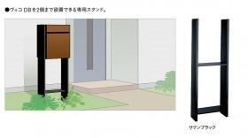 0430_2020-kyu_04701-e1606116281943