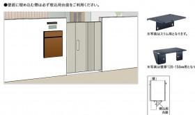 0430_2020-kyu_04702-e1606116305155