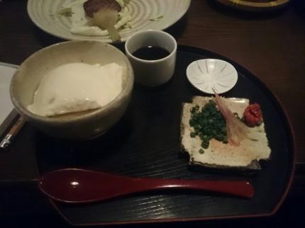 12.19akiyuoshi03