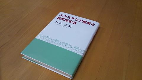 2.23sugimotosi00