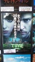 3.10time-movie
