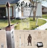 男前表札 伝説の聖剣