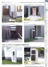 4.11takuhai-box2