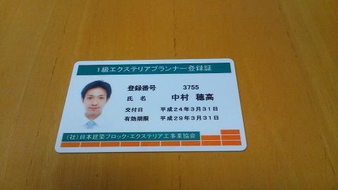 4.23ex-card