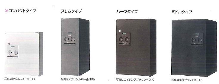 4.8takuhai-box3