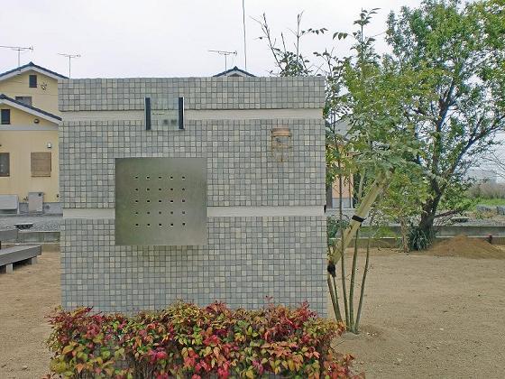 419motomura5