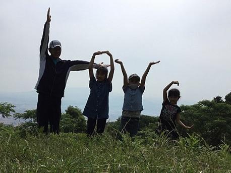 目配山から愛をさけぶ