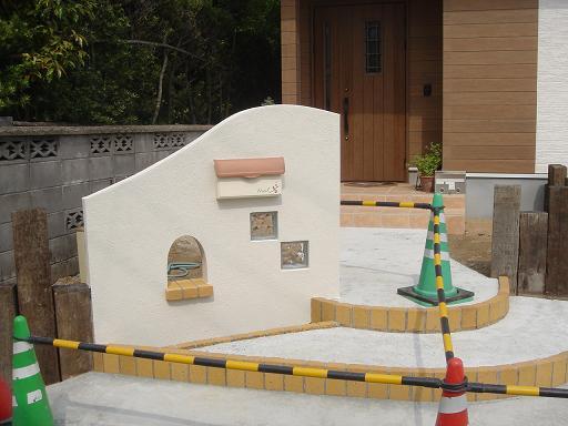 611nisiyama6