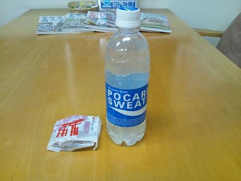 7.30zaizen-sama05