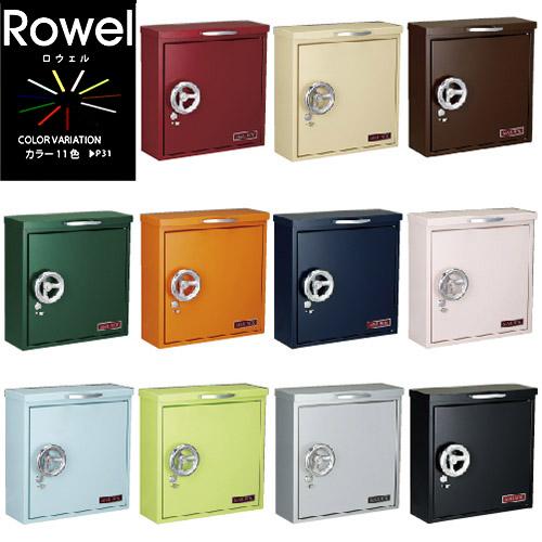 ROWEL_5
