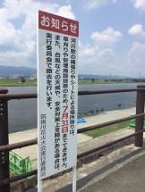 筑後川花火大会2