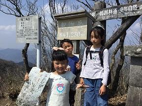釈迦岳登山