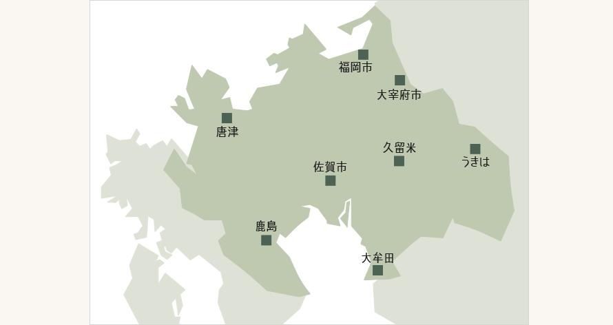 e-gardenの工事対応地域