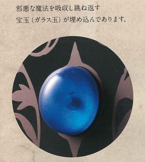 男前ポスト 伝説の盾 宝玉