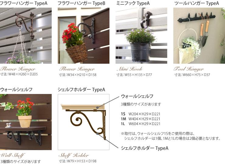 decoration_option_item_img