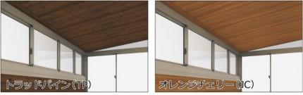 detail_option_021-e1584080784446