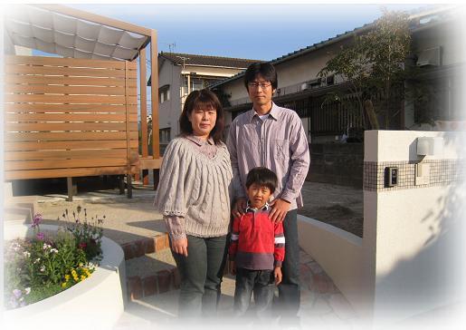 eguti-family