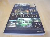 EXIS LAND 新カタログ