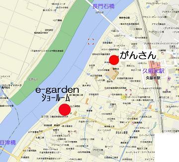 gansan-map