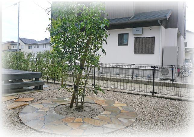 kannsei-koya3