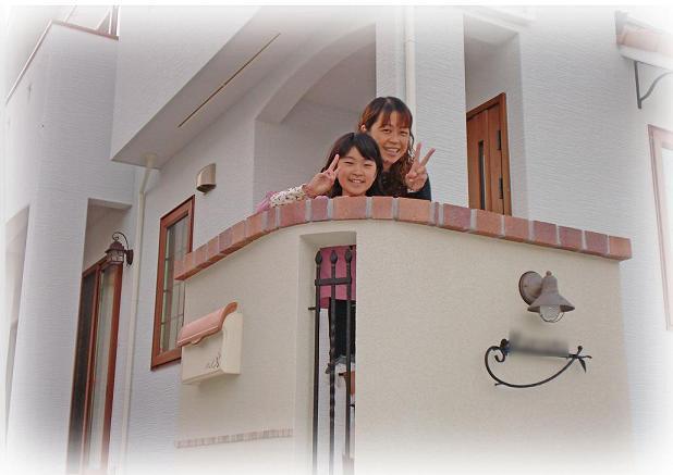 maeyamasama-koe3