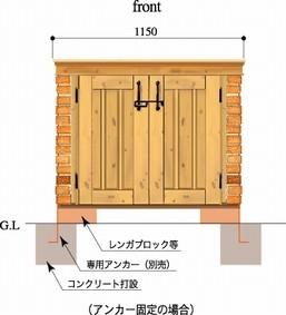 mini-size1-e1495515361842