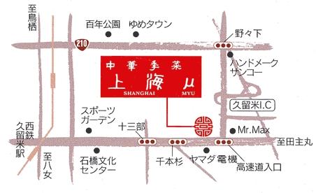myu-map