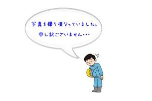 no-image-photo2