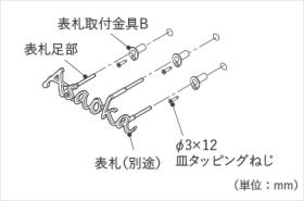 option_parts01_fig