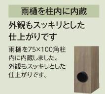 p07122-e1525238425298