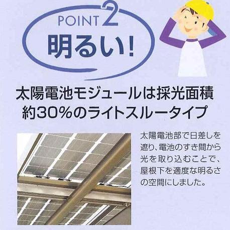 point021