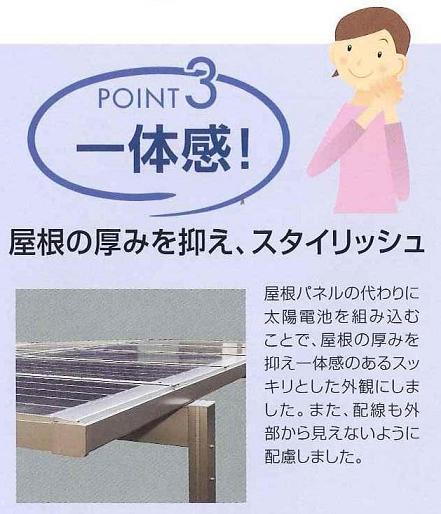 point031