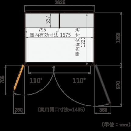 size-d125-031