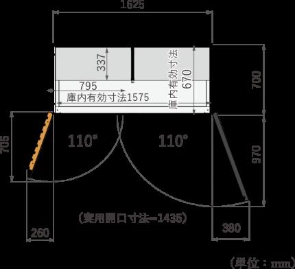 size-d70-031