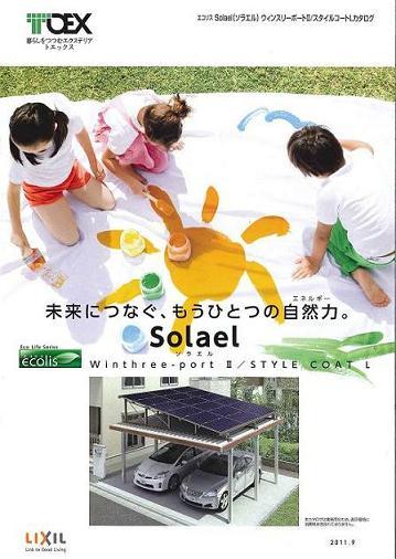 solael-011